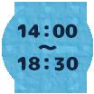14:00~18:30