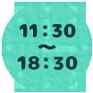 11:30~18:30
